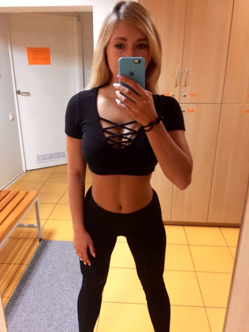 before training