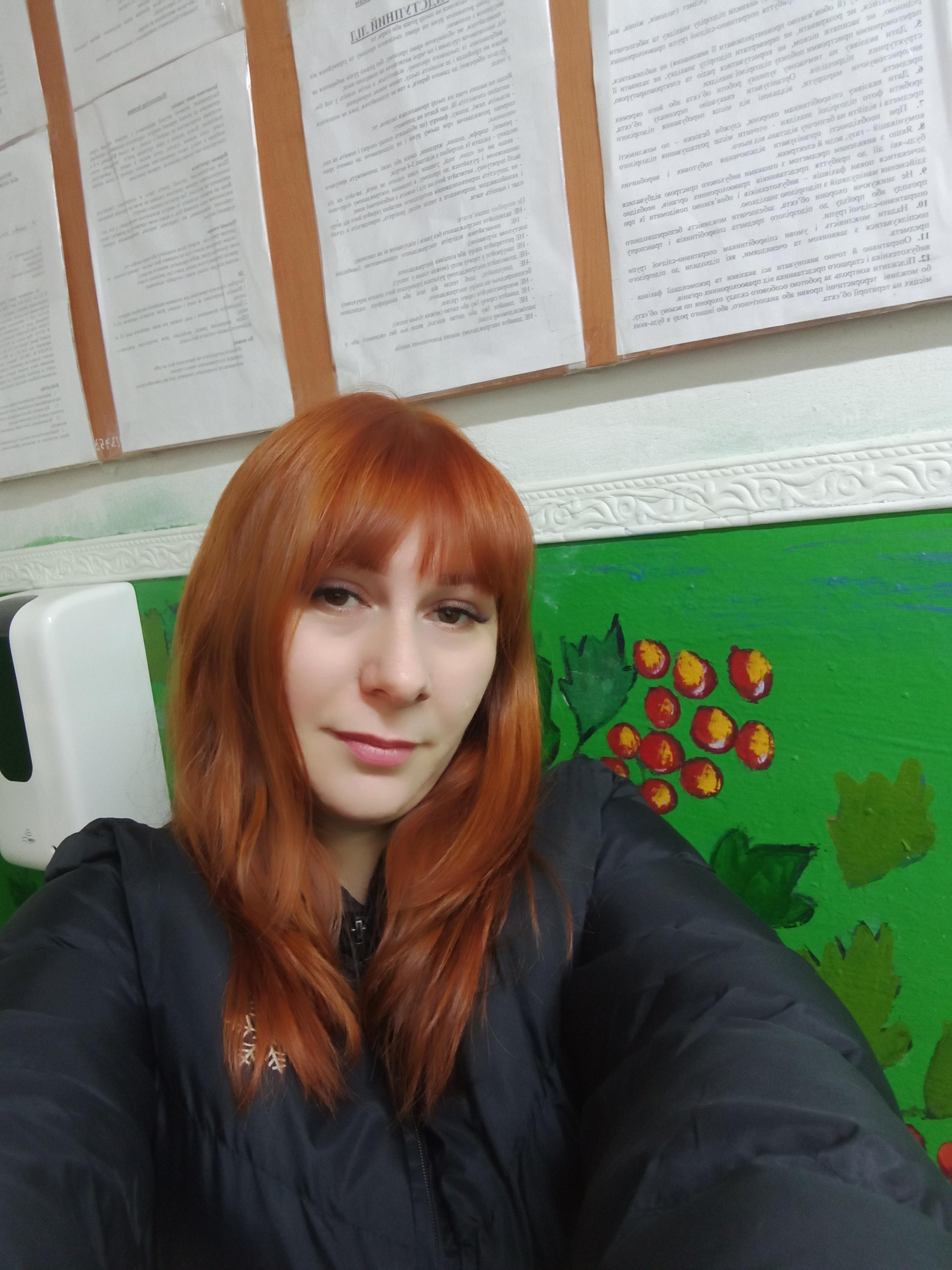 Imagem com tags:Юмор, Interessante, Menina