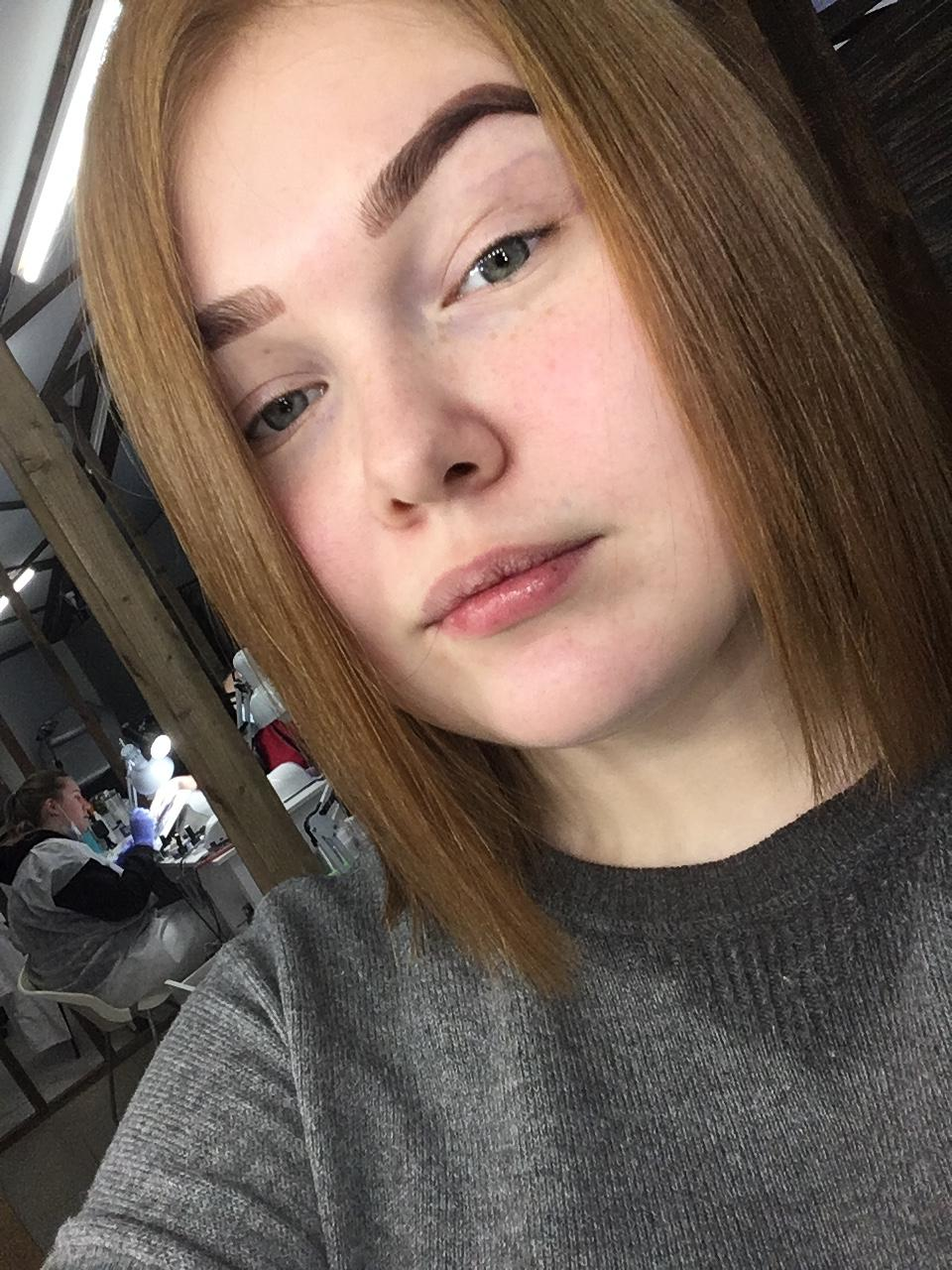 Picture with tags: Ginger, Interesting, Russia, Girl